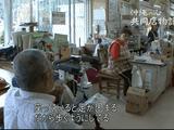 沖縄の心(くくる) 共同店物語/NHK・ETV特集