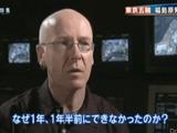 福島第一原発の高濃度・放射能汚染水漏れ問題の影響で東京のオリンピック誘致は絶望的/報道特集