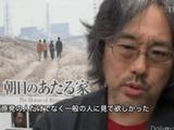 原発事故に遭遇した家族を描いた映画「朝日のあたる家」は、原発に反対の人だけに観てもらっても意味がない。だから映画館にこだわった/映画監督・太田隆文さん
