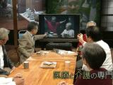 """""""認知症800万人""""時代 母と息子 3000日の介護記録/NHKスペシャル"""