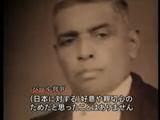日本の戦争責任を問いA級戦犯を裁いた、いわゆる東京裁判で、「被告全員無罪」を主張した裁判官・パール判事は何を問いかけたのか/NHKスペシャル