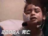 2014 ガザからの報告 ~イスラエル・パレスチナ紛争~/NHK・ETV特集