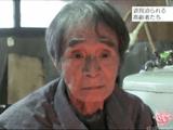 もう病院で死ねない ~医療費抑制の波紋~/NHK・クローズアップ現代