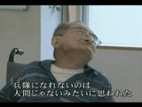 """""""戦闘配置""""されず ~肢体不自由児たちの学童疎開~/NHK・ETV特集"""