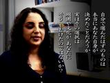NHK・Eテレ <コロンビア白熱教室> 第2回 「選択しているのは本当にあなた自身?」/シーナ・アイエンガー