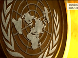 NHK・クローズアップ現代 <シリーズ国連70年①> 「相次ぐ紛争そして難民… 平和は取り戻せるか」