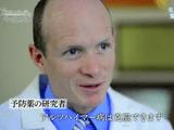 アルツハイマー病をくい止めろ!/NHKスペシャル