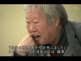 NHK・ETV特集「立花隆 次世代へのメッセージ ~わが原点の広島・長崎から~」/「被爆者なき時代」にどのように核廃絶の道を探るのか?