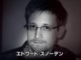 """""""非合法""""だった監視がなぜ""""合法""""になり、組織化されていったのか?/BS世界のドキュメンタリー「NSA 国家安全保障局の内幕 第1回 大規模監視プログラムの始動」"""