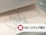 逆襲なるか 日本アニメ ~海外輸出・新戦略の行方~/NHK・クローズアップ現代