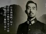 NHK・さかのぼり日本史 <昭和 とめられなかった戦争> 第1回 「敗戦への道」