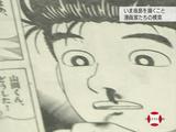 いま福島を描くこと ~漫画家たちの模索~/NHK・クローズアップ現代