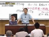 カンボジアの悲劇/池上彰の現代史講義 第8回