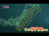 NHK・サイエンスZERO「津波の真の姿をとらえろ ~世界最大!海底地震津波観測網~」