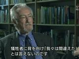 NHKスペシャル <日本人はなぜ戦争へと向かったのか> 第4回 「開戦・リーダーたちの迷走」/なぜ戦争に勝ち目がないことを知りながら開戦を避けられなかったのか?