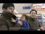 景気回復はどこまで ~検証・日本経済~/NHK・クローズアップ現代