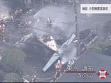 検証 小型機墜落事故/NHK・クローズアップ現代