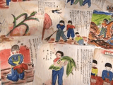 NHKスペシャル「少女たちの戦争 197枚の学級絵日誌」/銃後の戦争を知る貴重な資料として、海外の大学の研究者から注目を集めている太平洋戦争末期の絵日誌