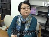 どう変わる? ハケンの働き方/NHK・クローズアップ現代
