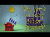 なぜ太陽光発電だけにできないのか?-アレクサンドロス・ジョージ・シャラランビーデス