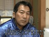日本人は何をめざしてきたのか 第8回 「山形県・高畠 日本一の米作りをめざして」/NHK・戦後史証言プロジェクト
