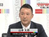 NHK・日曜討論スペシャル 山本太郎(やまもとたろう)氏の発言部分・全文書き起こし/若者がこれ以上「生き辛くなるようなこと」を、政治で決定しないで頂きたい。