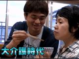 家族の介護をしている15歳~29歳の若者、17万7,600人/NHK・クローズアップ現代「介護で閉ざされる未来 ~若者たちをどう支える~」