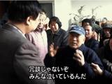 中国金融クライシスの最前線/NHK・ドキュメンタリーWAVE「破綻する影の銀行 ~中国社会を揺るがす新たな危機~」