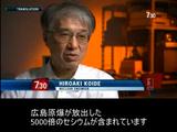 豪・ABC「4号機燃料プールの深刻な危険性について」(日本語字幕)