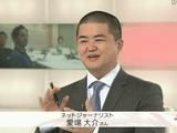 YouTubeへの動画投稿で食っていける時代がやってきた/NHK・クローズアップ現代「収入源は動画投稿 ~急増 アマチュア映像作家~」