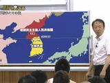 朝鮮戦争とその後/池上彰の現代史講義 第5回