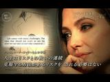 ハリウッド女優のアンジェリーナ・ジョリーさんが「乳がんのリスクを減らすため」として乳房を切除する手術を受けた。その鍵となった「遺伝子診断」に迫る/NHKスペシャル