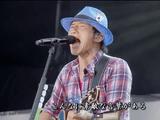 斉藤和義さんの名曲「歌うたいのバラッド」を Mr.Children の桜井和寿さんが本気でカバーしたらこうなった