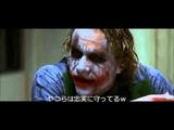 政府、マスゴミ、経団連のおかげでTPPは成功する。/映画「バットマン vs ジョーカー in 取調べ室」でお届けする「TPP解説」が分かりやす過ぎる!