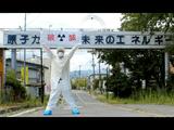 「原子力 明るい未来のエネルギー」 その標語を小学生の頃に作った男性は今、愛知県で家族と避難生活を送っている/NNNドキュメント