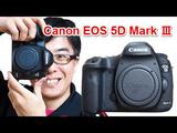 Canon EOS 5D Mark Ⅲ がやってきた!/無駄にテンションが高いけど、めちゃくちゃ分かりやすい動画レビュー