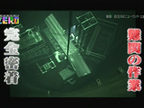 NHK・サイエンスZERO  <シリーズ原発事故⑪> 「難関! 4号機燃料プールからの使用済み核燃料 取り出しに挑む」