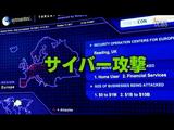 NHK・クローズアップ現代「暴走するサイバー攻撃 密着・謎のハッカー集団」/国際ハッカー集団『アノニマス』