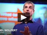 脳の存在理由/神経科学者:ダニエル・ウォルパート