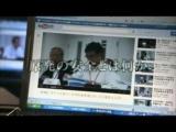 原発の安全とは何か 九電と規制委 50時間の議論/NHK・地方発ドキュメンタリー