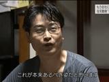"""もう会社には通わない ~在宅勤務""""革命""""~/NHK・クローズアップ現代"""