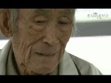 NHKスペシャル「老人漂流社会」/いま、ひとりで暮らせなくなった高齢者が、病院にもいられず、介護施設にも入れず、行き場を失っています。