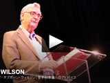 「知識の探索」は我々の遺伝子に宿る「祖先からの贈り物」/エドワード・オズボーン・ウィルソン