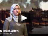 パレスチナ社会に存在する「女性差別」について/イーマン・ムハンマド