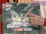 大飯原発の直下にある「F6断層」は活断層かどうか分からず。ただし、分からない場合でも、指針上、あるいは審査の手引き上はアウト/TBS・NEWS23クロス