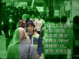 Facebookで顔写真と個人プロフィールを公開してる人は危険!/NHK・サイエンスZERO「もう逃げられない!? あなたを狙う 顔認証技術」