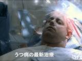 NHKスペシャル <病の起源> 第3集 「うつ病 ~防衛本能がもたらす宿命~」/なぜ私たちは「うつ病」になるのか?