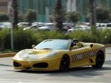 何これ絶対乗りたい!フェラーリのタクシー