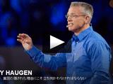 世界は今、貧困の隠された理由にこそ立ち向かわなければならない/ゲイリー・ホーゲン