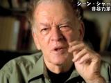 支配者を倒す必要はない。支えている柱を取り払えば良い。/BS世界のドキュメンタリー「非暴力革命のすすめ ~ジーン・シャープの提言~」